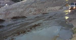Gümüşhane'de maden işletmesinin atık borusu patladı