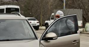 Gümüşhane Belediyesi araçlar için ücretsiz dezenfeksiyon işlemi başlattı