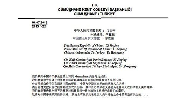 Gümüşhane Kent Konseyinden Çin Devlet Yetkililerine Çince, İngilizce ve Türkçe Mektup