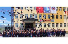 Şiran Mustafa Beyaz Meslek Yüksekokulu açılan yeni bölüme öğrencilerini bekliyor