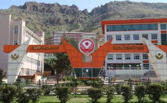 Gümüşhane Üniversitesi URAP sıralamasında ilk 3 binde