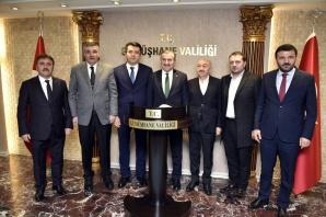 Gençlik ve Spor Bakanı Osman Aşkın Bak Gümüşhane'de