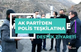 AK Parti'den polis teşkilatına destek ziyareti