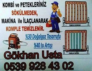 banner359